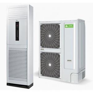 Klimatyzator podłogowy Chigo CMV-V160F