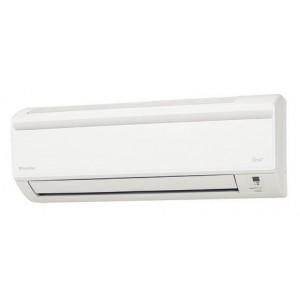 Klimatyzator ścienny Daikin FTX71GV / RX71GVB
